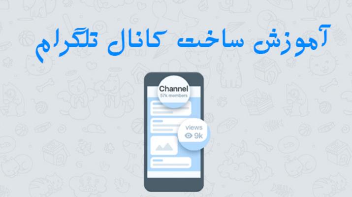 کانال تلگرام نوحه مداحی